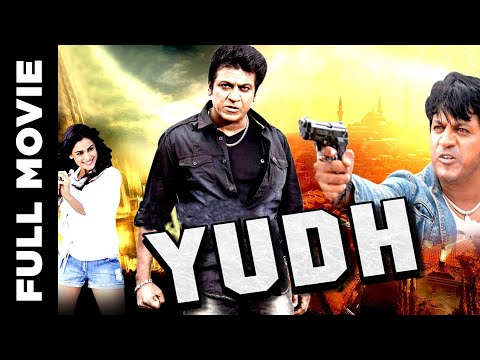 Yuddh | South Indian Full Dubbed Movie | Satya In Love Dubbed Movie | Shivrajkumar, Genelia