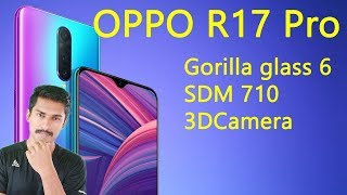 Oppo R17 Pro Features
