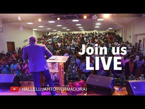 Night of Worship | Pr.Reegan Gomez | Hallelujah Tower - LIVE