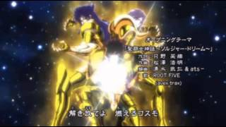Saint Seiya - Soul of Gold - opening latino (heavy metal version) thumbnail