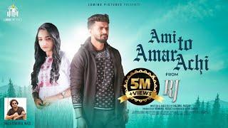 Ami To Amar Achi | OST of RJ | Khairul Wasi | Musfiq R. Farhan, Sarah Alam | Bangla New Song 2021
