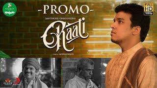 7UP Madras Gig - Raati Promo | Santhosh Dhayanidhi