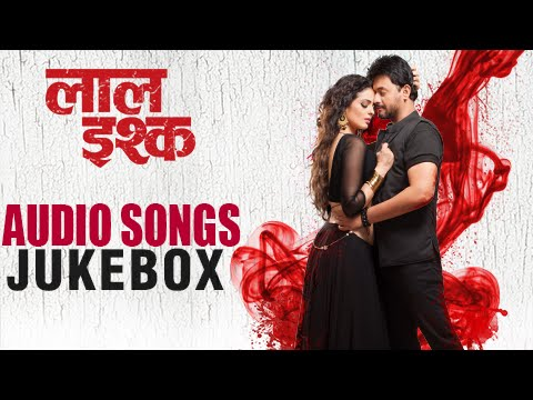 Laal Ishq | Audio Jukebox | Swwapnil Joshi, Anajana Sukhani | Released on 27th May 2016