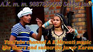 Afsana madam Mewati video song full HD mp4