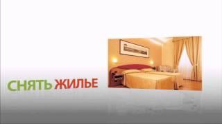 АРЕНДА КВАРТИР ЗАПОРОЖЬЕ(АРЕНДОВАТЬ КВАРТИРУ В ЗАПОРОЖЬЕ - ЛЕГКО! ПОДПИШИСЬ(СКИДКА 10%) - https://vk.com/arenda_zaporozhye - https://vk.com/arenda_zaporozhye ..., 2014-03-13T00:32:55.000Z)