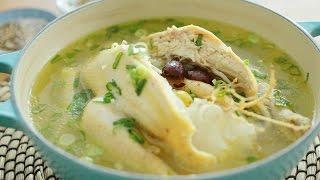 Korean Ginseng Chicken Soup - 韩式人参鸡汤