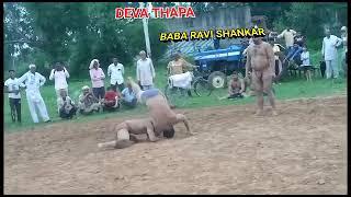 Deva Thapa and Baba Ravishankar #shortVideo