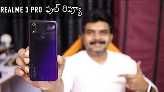 Realme 3 Pro Full Review With Pros & Cons ll in Telugu ll