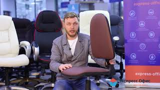 видео Кресло