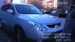 Hyundai ix55 2008 год 3.8 л. бензин 4WD от РДМ Импорт смотреть