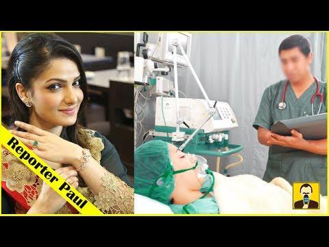 হাসপাতালে ভর্তি অভিনেত্রী তনুশ্রী চক্রবর্তী   Tanushree chakraborty admit in Hospital