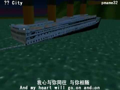 mm2 tour (1028) RMS Titanic sinking 鐵達尼號 沉沒 泰坦尼克號 奧林匹克級郵輪