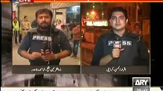 Download Video Sar e Aam 24 November 2012 Problems faced by media during mobile service suspended Full Show MP3 3GP MP4