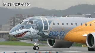 107/10/12【航空】飛機也有叫聲!鯊魚彩繪機閃電訪問台北松山機場   E190-E2 Profit Hunter visit Taipei Songshan airport
