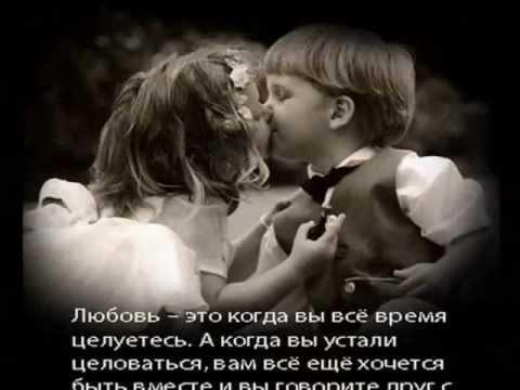 True Love endures forever