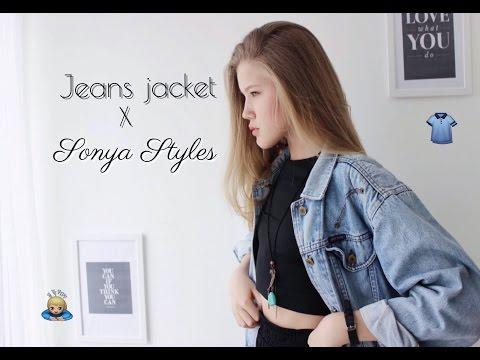 Джинсовые куртки больших размеров