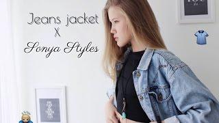 видео С чем носить джинсовую куртку