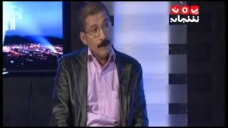 حديث المساء 1 واقع الاعلام في اليمن مع محمد شبيطة تقديم اسيا ثابت 23 12 2014