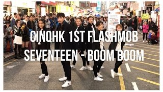 [ CINQHK ] 1ST FLASHMOB #3 || BOY GROUP DANCE : SEVENTEEN(세븐틴) - BOOMBOOM(붐붐)