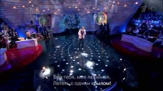 Download ДОстояние РЕспублики - Алла Пугачева (2013, HD 1080) Mp3 and Videos