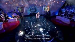 ДОстояние РЕспублики - Алла Пугачева (2013, HD 1080)