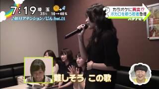 カラオケに異変!  ボカロを歌う若者急増 720p thumbnail