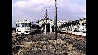 2007年の今泉駅の風景 【JR・山形鉄道】 Imaizumi station 2007