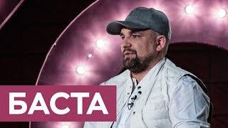 Баста: Хаски, GazLive и концерт для ФСБ / «На троих»