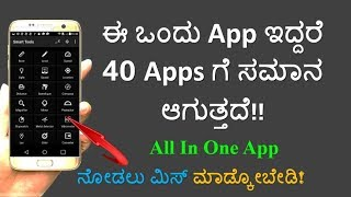 Top Best All In One Android App 2018 |New Powerful Android Apps 2018 |Technical Jagattu