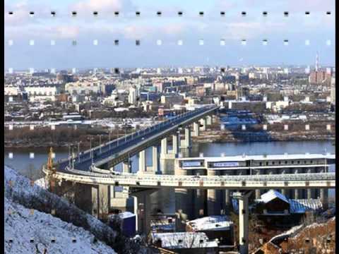 Как Добраться До Нижнего Новгорода - How To Reach Nizhny Novgorod