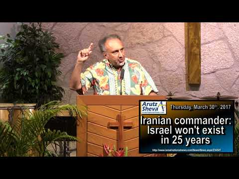 Mid-East Prophecy Update – August 27th, 2017