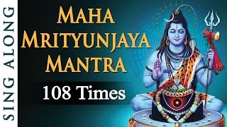 Maha Mrityunjaya Mantra | Om Tryambakam Yajamahe | Bhakti Songs