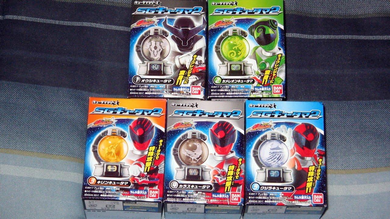 new Uchu Sentai Kyuranger SG Kyutama Candy Toy LOT of 2