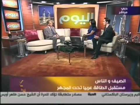 Dr. Hassan Hassoon speaks about Solar Energy in the Arab World.