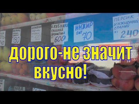 BLOG/ Цены /Мурманск /Тайная съемка
