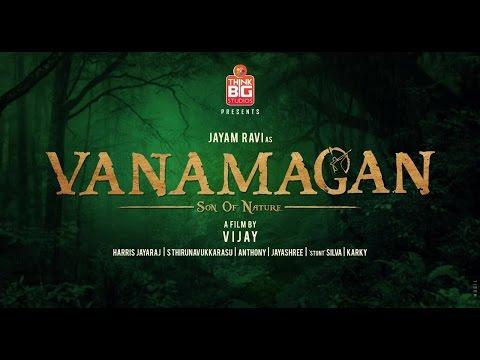 Vanamagan Tamil  Typography Photoshop Tutorial 2017  Easy Making In 5mins !jayam Ravi !vijay