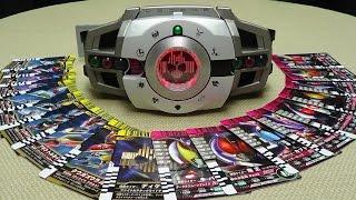 Kamen Rider Decade DX DECA DRIVER Super Best Edition: EmGo