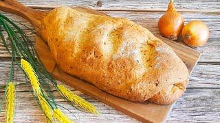 Простой Луковый Хлеб в духовке Ну очень вкусный