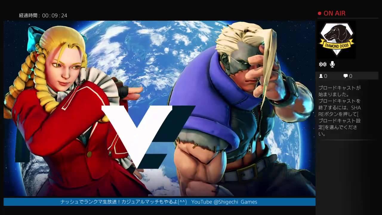 PS4 ゴジラ-GODZILLA- VS #18 ラ...