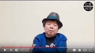作・演出 ケラリーノ・サンドロヴィッチ(KERA)コメント映像 KERA•MAP ...