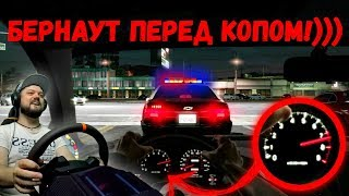 Что будет если сделать бернаут перед копами? 😀 Midnight Club: Los Angeles