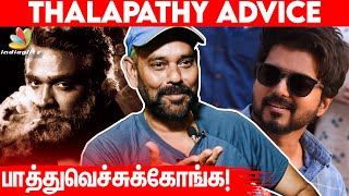 Vijay's Cute words to Natty Natraj | Master, Vijay Sethupathi - 27-02-2020 Tamil Cinema News