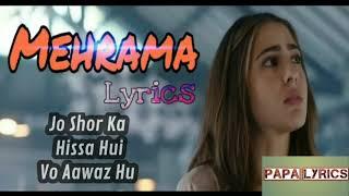 Mahrama Lyrics-love aj kal |kartik & sara