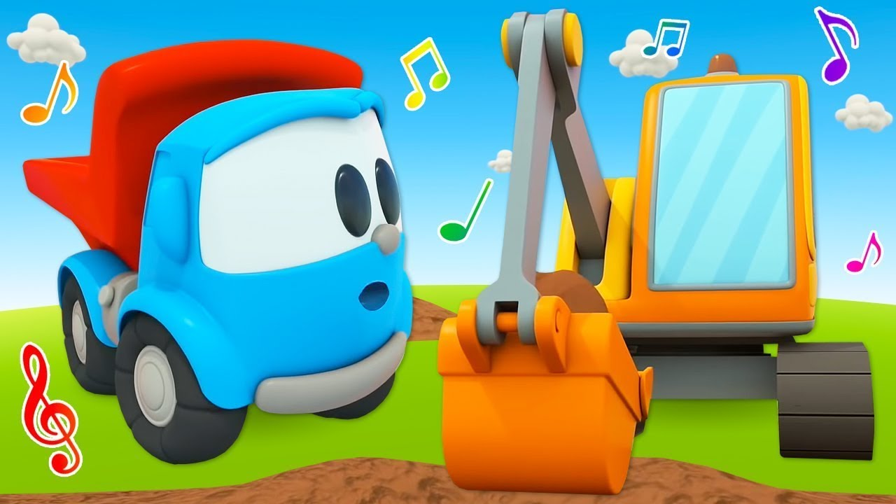 Sing with Leo the Truck! The excavator song for kids. Cartoons & kids' songs.