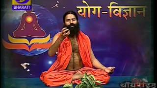 Natural Methods to cure Thyroid - Baba Ramdev