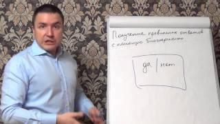 Получение ответа через биоэнергетику экстрасенсорика обучение
