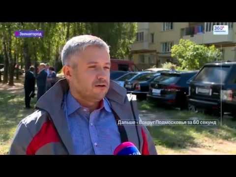 Губернатор Андрей Воробьев запретил главе Звенигорода носить галстук   Телеканал 360