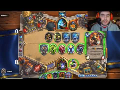 Wanessa vs Еврей | Hearthstone Cafe Minsk Season 2016 Grand Finals: Playoff