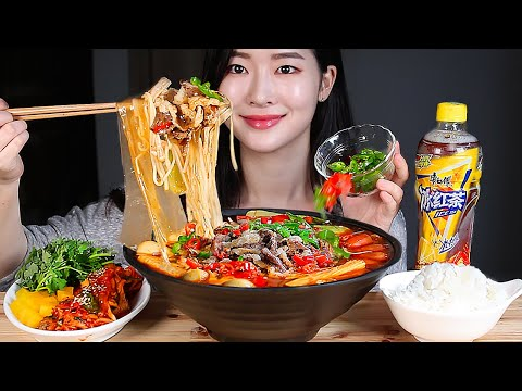 마라처돌이의 차돌마라탕 마라밥 차마탕 리얼사운드먹방/CHINESE SPICY BEEF HOT POT MALATANG Mukbang Eating Show Lẩu 火鍋 อาหารจีน