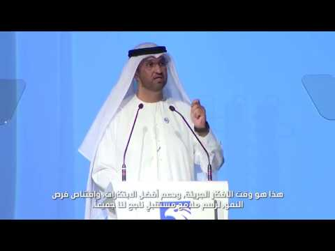 ADNOC CEO, Dr. Sultan Al Jaber's opening speech at ADNOC Downstream Investment Forum